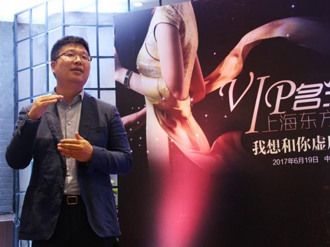 CHY_Shanghai_Presentation_2