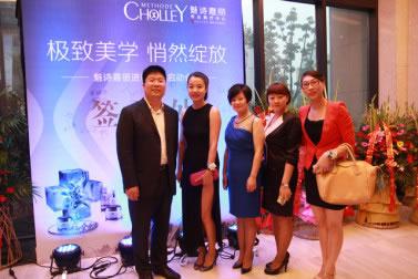 Cholley_medispa_China_ningbo_1