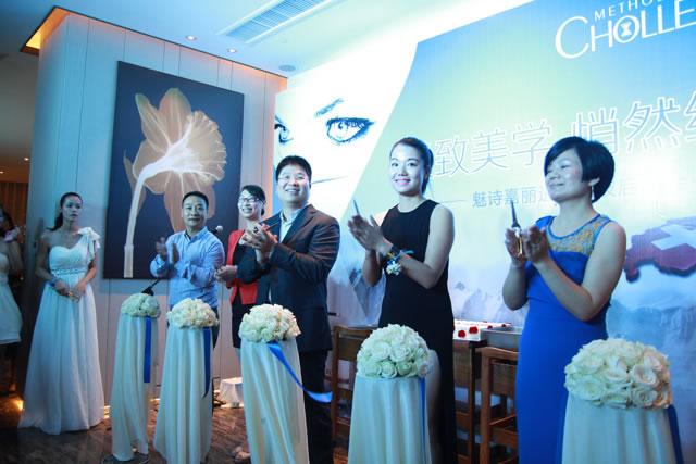 Cholley_medispa_China_ningbo_2