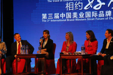 2013_China_meeting_4