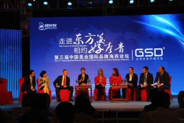2013_China_meeting_5