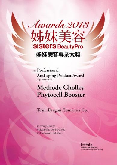 2014_mc phyto award 2013