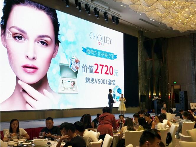 CHY_Fujian_China_1