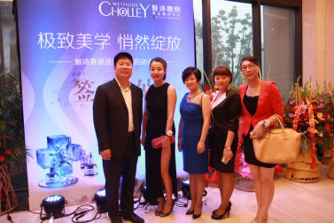 Cholley_medispa_China_ningbo_1