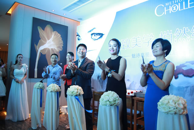 Cholley_medispa_China_ningbo_2