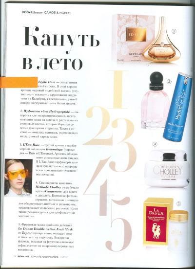 DU June Body and Beauty Sinuston cream
