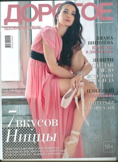 DU June Cover page