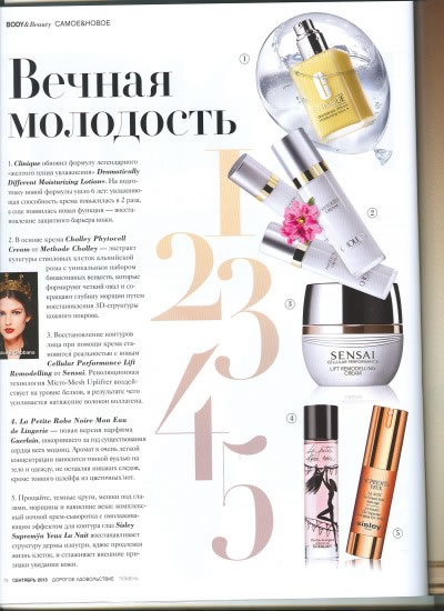 DU September Body & Beauty