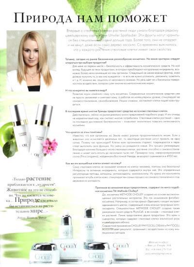 Ukraina Press05132