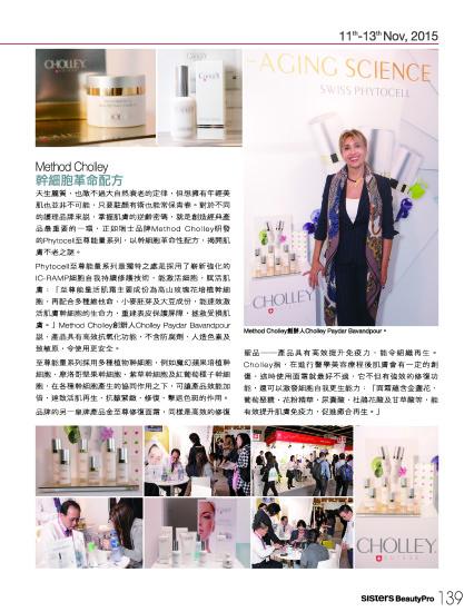 114-146_JAN_20th HKCMP (Interview_A-Z)_v03a_OPol.indd